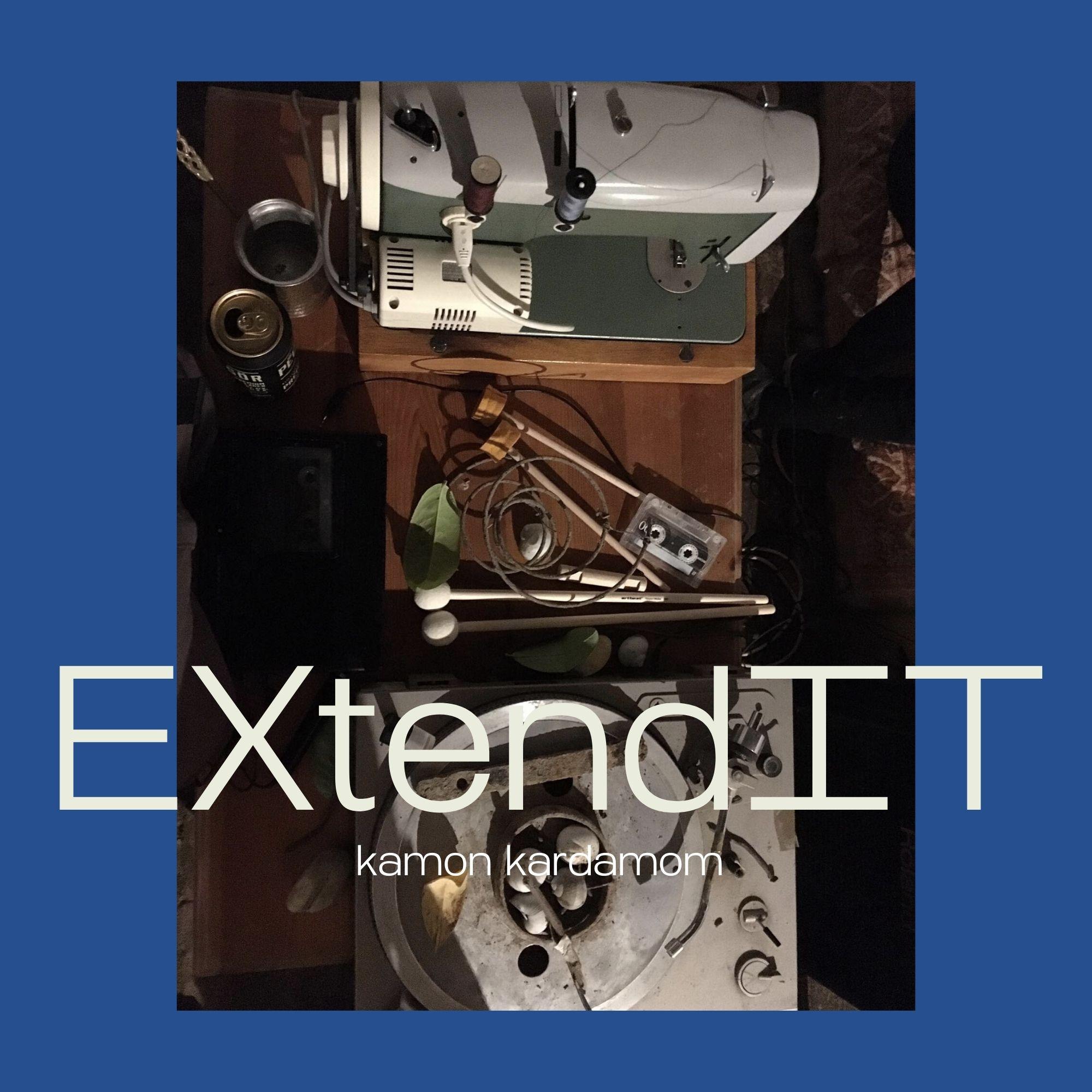 EXtendIT