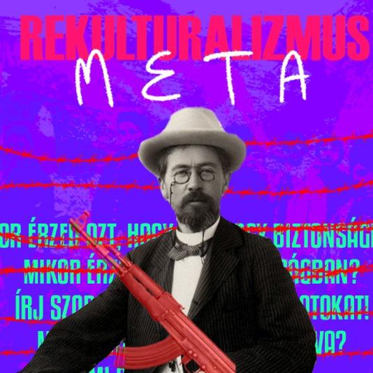 Magyar melankolikus hájnyalás